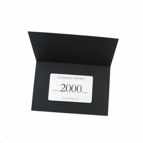 Подарочный сертификат 2000 гривен - Фото №2