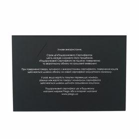 Подарочный сертификат 1000 гривен - Фото №3