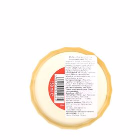 Масло для взуття 150 мл - Фото №2
