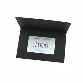 Подарочный сертификат 1000 гривен - Фото №2