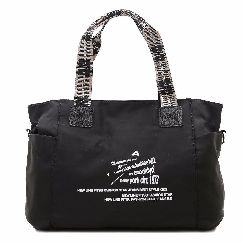 022276 Сумка для подорожей Balina, чорна, текстиль
