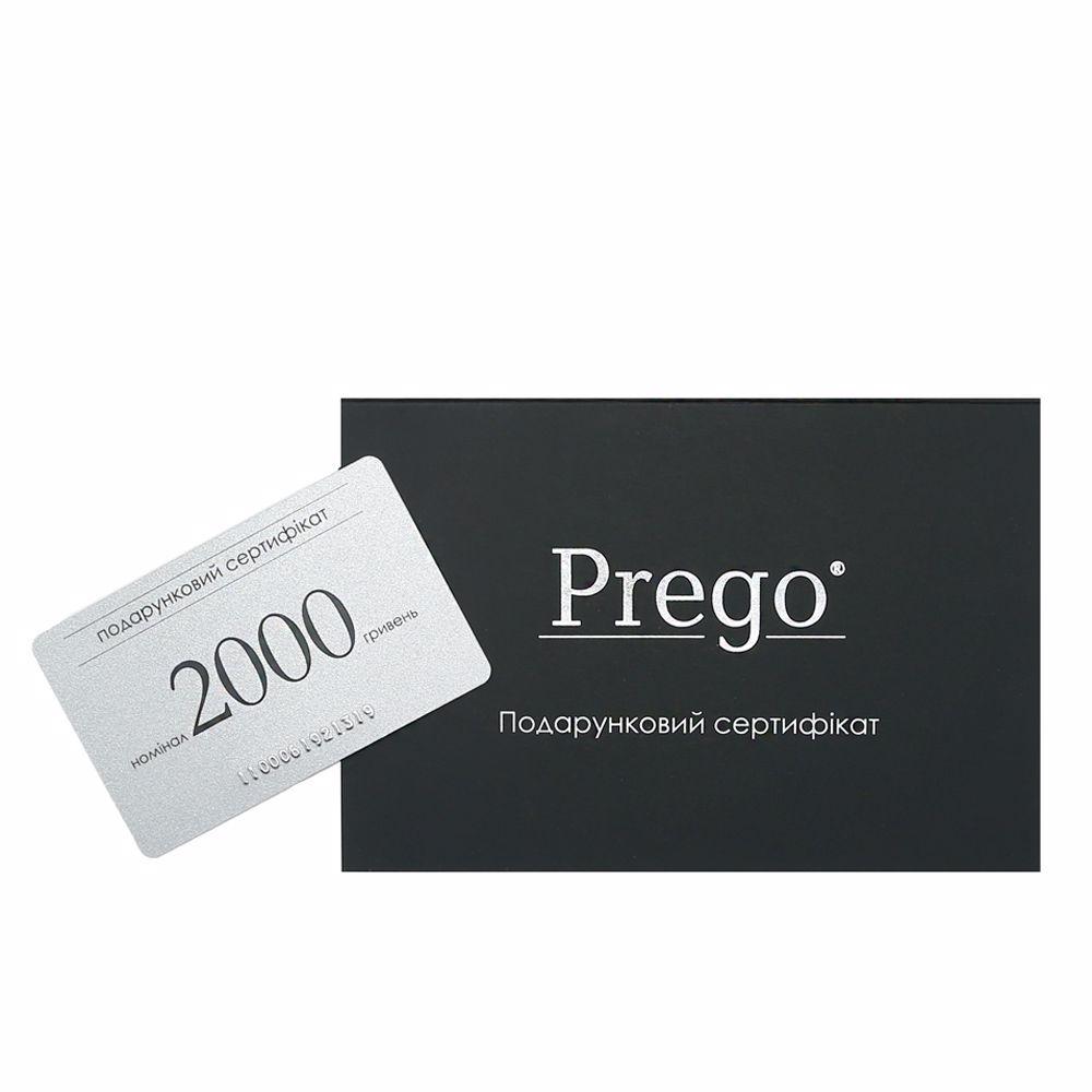 016656 Подарунковий сертифікат 2000 гривень