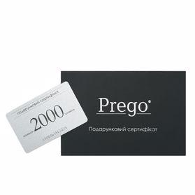 Подарочный сертификат 2000 гривен - Фото №1